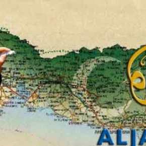 Κατάπτυστο ρεπορτάζ του Al Jazeera: «Αμφισβητούμενος χώρος η Θράκη – Οι Έλληνες καταπατούν τα δικαιώματα τωνΤούρκων»!