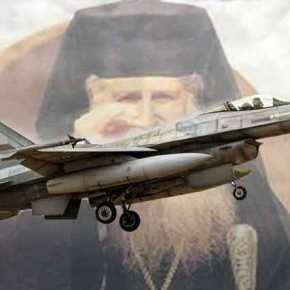 Aποκάλυψη: «Τα Ελληνικά F-16 «μπλόκαραν» τους Τούρκους στην Α.Μεσόγειο