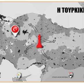 Η Τουρκική Επεκτατική Πολιτική εν συντομία(Χάρτες)
