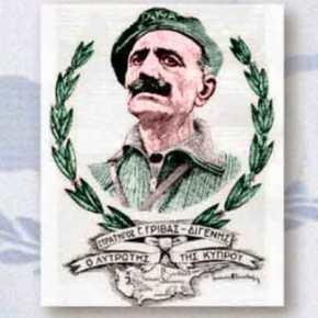 Η Επανάσταση συνεχίζεται: 1η τ΄Απρίλη του ΄55 «Έλληνες όπου κι αν ευρίσκεσθε ακούσατε τη φωνήν μας… Εμπρός όλοι μαζί για την ΛΕΥΤΕΡΙΑ τηςΚΥΠΡΟΥ»