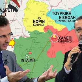Χάρτης-σοκ για την Τουρκία: Ο Άσαντ επαναδιεκδικεί τηνΑλεξανδρέττα