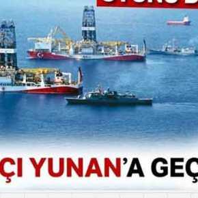 «Δεν θα της περάσει της Ελλάδας»…!!! Οι τούρκοι Προαναγγέλλουν γεώτρηση στην Ανατολική Μεσόγειο…!!! ΧΑΡΤΙ ΥΓΕΙΑΣ να μαζέψουν για τα ΚΗΔΕΙΟΧΑΡΤΑ…!!