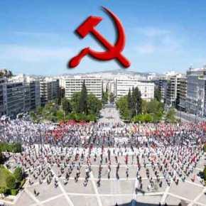 Τελικά πέρασε ο βορειοκορεατικός τσαμπουκάς του ΚΚΕ στοΣύνταγμα