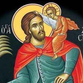 O Άγιος ΜεγαλομάρτυραςΧριστόφορος