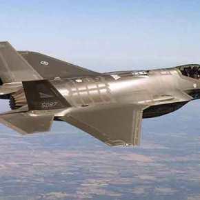 Πάει για F-35 η Ελλάδα; – Έρχονται εξελίξεις που αλλάζουν τα δεδομένα στηνΠΑ