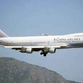 »Χοντρή» πρόκληση: Οι Τούρκοι παρεμπόδισαν αεροσκάφος με ιατρικό εξοπλισμό από την Κίνα προς τηνΚύπρο