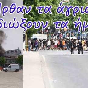 Επεισόδια στη Ν.Σμύρνη Λάρισας, έβαλαν φωτιές Oι Ρομά που αντέδρασαν στηνκαραντίνα