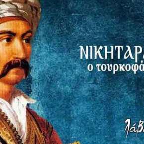 18 Μαΐου 1821: ο Νικηταράς νικάει στα Δολιανά Κυνουρίας και γίνεται«Τουρκοφάγος»