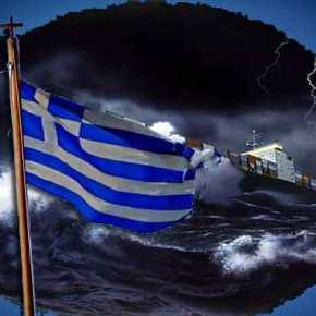 """""""Δεν υπάρχει ελπίς στην Ελλάδα ζεις"""", το αποτέλεσμα του Εθνικού Συμβουλίου ΕξωτερικήςΠολιτικής"""