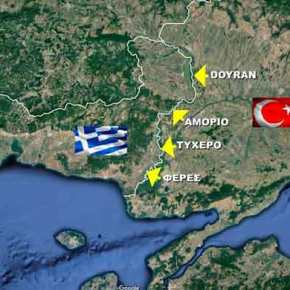 Κρίσιμες στιγμές στον Έβρο: Η Τουρκία για πρώτη φορά αμφισβητεί εθνικό ηπειρωτικό έδαφος -Ζητά συρρίκνωση τηςΕλλάδας