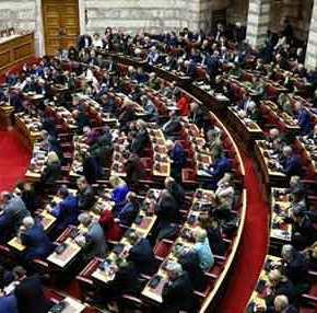 Οι χθεσινοί «μακεδονομάχοι» της ΝΔ κατά του Αρείου Πάγου γιατί έστειλε μήνυση για την «Μακεδοκτονία» στηνΒουλή!