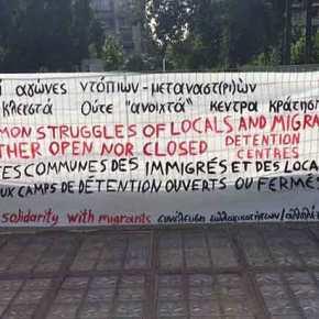 ΔΕΙΤΕ ΤΑ ΚΑΘΑΡΜΑΤΑ… ΒΙΝΤΕΟ: «Ελλάδα να πεθάνεις να ζήσουμε εμείς…» φωνάζουν τα ΑΠΛΥΤΑΡΙΑ στο κέντρο της Αθήνας…!!!