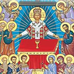 Γνωρίστε τους Αγίους της ΒορείουΗπείρου