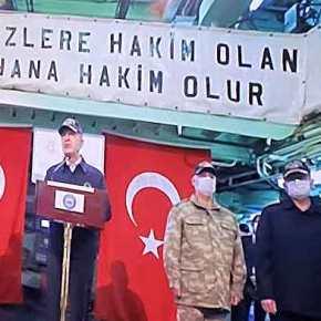 """Ερντογάν και Ακάρ μιλάνε στο στρατό τους για τις """"θάλασσες τους"""" μέσω των οποίων θα ελέγξουν τονκόσμο!"""