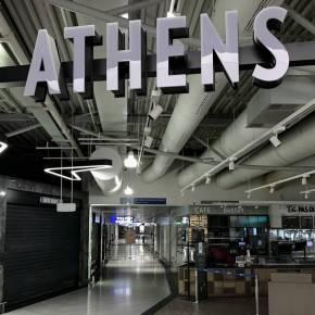 Αυτές είναι οι προτάσεις της Ελλάδας για τον τουρισμό: Γεμάτα αεροπλάνα και τεστ στουςτουρίστες