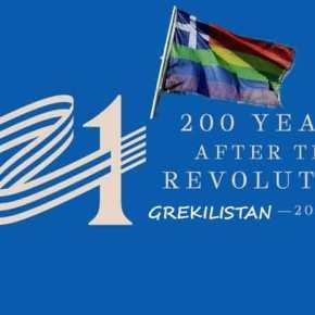 Περί του εορτασμού των 200 ετών από την Επανάσταση του'21