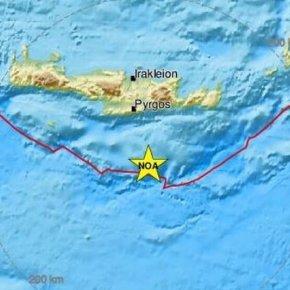 Κουτοπονηριές από την Άγκυρα: Πρότειναν «βοήθεια» στην Αθήνα για τον σεισμό στηνΚρήτη