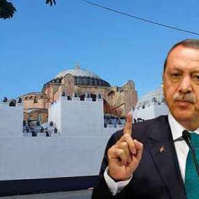 Ερντογάν: «Αύριο στην Αγιά Σοφιά θα διαβαστεί προσευχή για τηνΆλωση!»