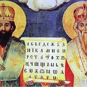 Βούλγαρος καθηγητής αμφισβητεί την άποψη της Ρωσίας ότι οι Κύριλλος και Μεθόδιος ήτανΈλληνες