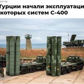Tass: Η Τουρκία εγκατέστησε μέρος των συστημάτωνS-400