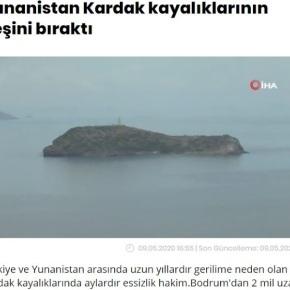 Οι Έλληνες δεν έρχονται στα Ίμια, λένε οι Τούρκοι(βίντεο)
