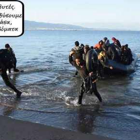 Μυτιλήνη: Νέες αφίξεις προσφύγων καιμεταναστών