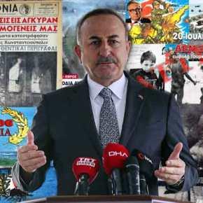 Έκτακτο – Νέα πρόκληση της Τουρκίας: Δεν θα δεχτούμε τετελεσμένα στα σύνορά μας, να συγκληθεί τεχνικήεπιτροπή
