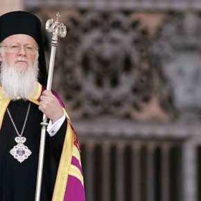 Συκοφαντική επίθεση των Τούρκων στο Πατριάρχη για τα περί «συνεργάτη του ΦετουλάχΓκιουλέν»