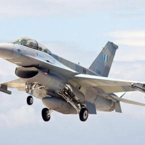 ΓΕΑ: Προχωράει κανονικά η αναβάθμιση τωνF-16