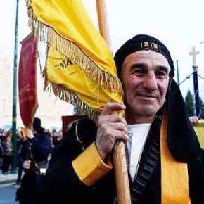 Εκδηλώσεις μνήμης για τη Γενοκτονία των Ελλήνων τουΠόντου