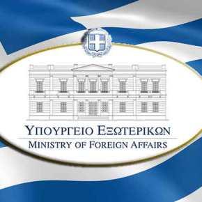 Μια επιτυχία της ελληνικής εξωτερικής πολιτικής – Το πανεπιστήμιο στη Φινλανδία απέσυρε την ανθελληνικήέρευνα