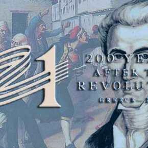 Eπιτροπή »Ελλάδα 2021» για Καποδίστρια: »Ήτανδικτάτορας!»