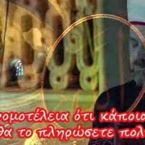 Το προκλητικό και κιτς σόου που έστησε ο Ερντογάν μέσα και έξω από την Αγιά Σοφιά για την Άλωση της Κωνσταντινούπολης!