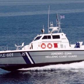 """Τουρκία: """"Η Ελληνική ακτοφυλακή πυροβόλησε τουρκικό σκάφος"""" – «Μαρτυρία»καπετάνιου"""