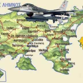 Οι Τούρκοι 5.000 πόδια πάνω από τηΛήμνο!