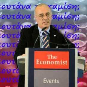 Ο Μάρδας επανήρθε: Άφησε τους… επενδυτές από τη Συρία και τώρα ζητά να προσμετρηθούν οι αυτοκτονίες στους νεκρούς απόκορωνοϊό