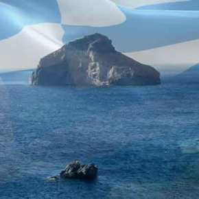 Προκλητικό άρθρο της Cumhuriyet: «18 νησιά και δύο βραχονησίδες στο Αιγαίο ανήκουν στηνΤουρκία»