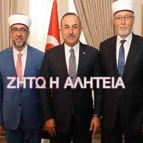 """Θράκη: """"Η μειονότητα εκβιάζεται και τρομοκρατείται απ' τονΕρντογάν"""""""