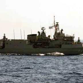 Πολεμικό Ναυτικό: Πρώτα κοιτάς τις κύριες μονάδες επιφανείας… μετά ταελικόπτερα