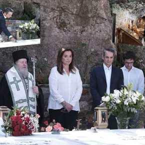 Η Εκκλησία της Κρήτης ακύρωσε τον αφορισμό Μητσοτάκη παρουσία όλης τηςοικογένειας
