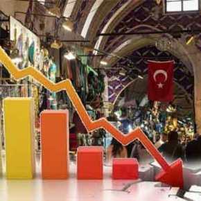 Τουρκία: «Ξέφυγε» το έλλειμμα του προϋπολογισμού – Αύξηση 135% τονΑπρίλιο