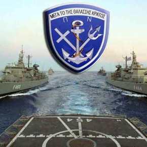Ολική ανατροπή υπέρ της χώρας μας: Το σχέδιο του υπουργείου Εθνικής Άμυνας για 15 νέακαράβια