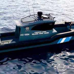 Δωρεά 10 σκαφών στην Ακτοφυλακή από την Ένωση ΕλλήνωνΕφοπλιστών