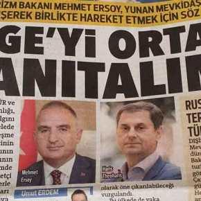 """Για ελληνοτουρκική """"τουριστική καμπάνια για το Αιγαίο"""" γράφει ηΧουριέτ!"""