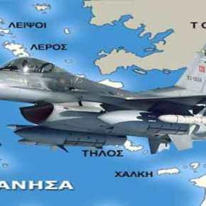 Κρεσέντο τουρκικών προκλήσεων στο Αιγαίο – Υπερπτήση πάνω και από τηνΠάτμο