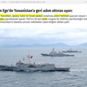 «Οι τουρκικές ένοπλες δυνάμεις απάντησαν στην Ελλάδα για τις ασκήσεις στοΑιγαίο»