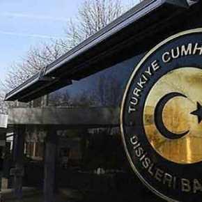 «Τούρκος» η Άγκυρα με την πενταμερή: Κάνει λόγο για «συμμαχία του κακού» και σύγχρονη…αποικιοκρατία!