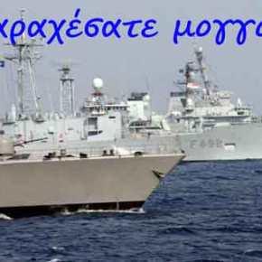 Στόλος 4 (ή 6) φρεγατών, 5 υποβρυχίων και 6 (ή 7) πυραυλακάτων και τέλος; που πάει τοΠΝ;