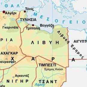 Λιβυκή Βουλή: «Θέλουμε οριοθέτηση ΑΟΖ με τηνΕλλάδα»