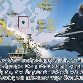 Μόσχα: «Αμφίβολο εάν οι εξασθενημένες ΗΠΑ βοηθήσουν την Ελλάδα σε περίπτωση ελληνοτουρκικούπολέμου»